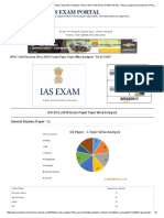 UPSC Civil Services (Pre