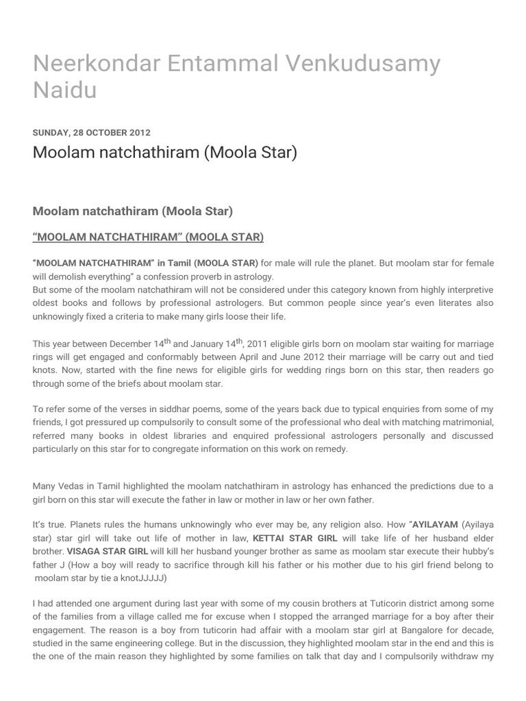 Moolam natchathiram | Guru | Sexual Intercourse
