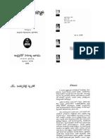 velamala simmanna books pdf free download
