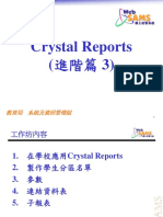 crystal reports advanced 3