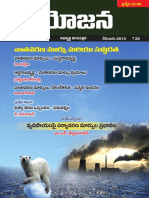 Yojana Telugu December Special Issue-2015