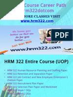 HRM 322 Course Career Path Begins Hrm322dotcom