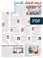 ---31-01-2016-page-17