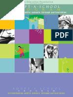 10. Adopt_a_school_program_policy 2014.pdf