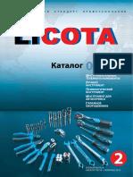 Licota Catalog