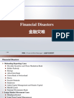 1.9_Financial+Disasters+金融灾难