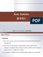 2.2_Basic+Statistics+基本统计