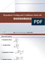 2.5_Hypothesis+Testing+and+Confidence+Intervals+假设检验和置信区间