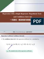 2.7_Regression+with+a+Single+Regressor+Hypothesis+Tests..一元回归:假设检验与置信区间