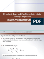 2.9_Hypothesis+Tests+and+Confidence+Intervals...多元回归中的假设检验与置信区间