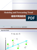 2.11_Modeling+and+Forecasting+Trend+建模并预测趋势