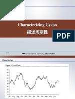 2.12_Characterizing+Cycles+描述周期性