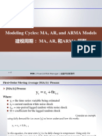 2.13_Modeling+Cycles%3A+MA%2C+AR%2C+and+ARMA+Models+建模周期:MA%2C+AR%2C+和ARMA+模型