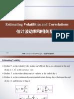 2.14_Estimating+Volatilities+and+Correlations+估计波动率和相关系数