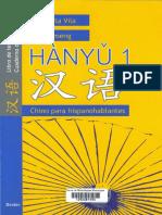 260493114-HANYU-1.pdf
