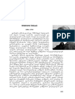 დიმიტრი უზნაძე.pdf