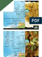 Achari Pulao and Chicken Ginger