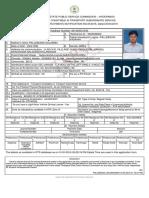 Application_5323030202