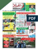 3471-ad488.pdf