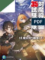 [HaremSubs] Taimadou Gakuen 35 Shiken Shoutai Volumen 11.pdf