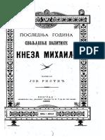 Jovan Ristic - Poslednja Godina Spoljasnje Politike Kneza Mihaila
