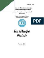 BizInfo9