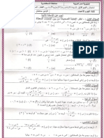امتحان الاسكندرية_مايو2016+نماذج الاجابة.pdf