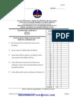 add-math-spm-trial-2015-n9-p1ans.pdf