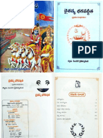 1. Arjuna vishada yogam.pdf