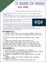 csp Operator Chamagram Sujapur Malda West Bengal