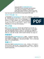 M7979v1.0_ASIA.pdf