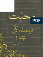 Muhabbat Faisla Kun He by ahsan aziz