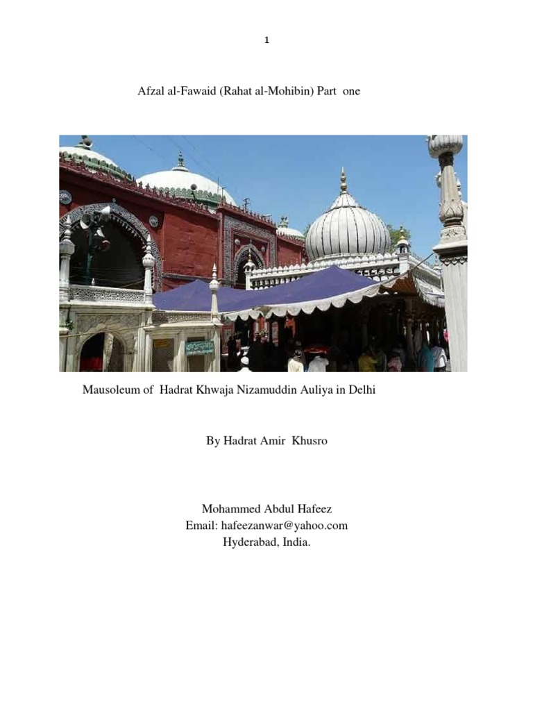 Afzal al-Fawaid | Sufism | Religious Behaviour And Experience