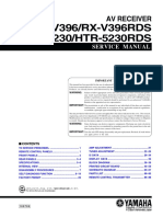 RXV396_HTR5230