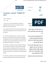 yechezkel - chapter 36 - tanakh online - torah - bible