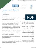 yeshayahu - chapter 11 - tanakh online - torah - bible