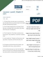 yechezkel - chapter 37 - tanakh online - torah - bible