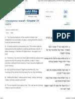 yeshayahu - chapter 21 - tanakh online - torah - bible