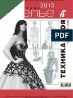Atelier.2013.pdf