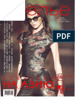 Atl_2003_09.pdf