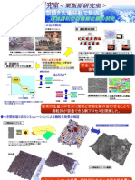poster080509-2