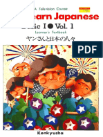 Lets_Learn_Japanese_Basic_I_1_of_3.pdf