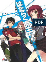 Hataraku Maou-sama - Volume 01 [Yen Press]
