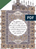 Quran kareem.pdf
