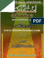 Istaqamat-Rahe-Deen-Pr-Sabit-Qadmi.pdf