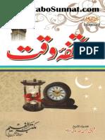 Tuhfa e Waqt