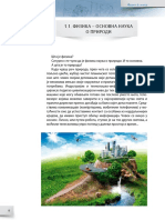 Fizika 6 - Skola plus.pdf