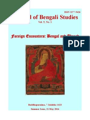Journal of Bengali Studies Vol 5 No 1 | Soviet Union
