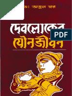 davloker-juno-jibon.pdf