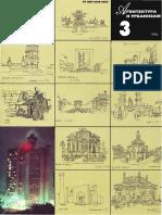 Arhitektura i Urbanizam 03